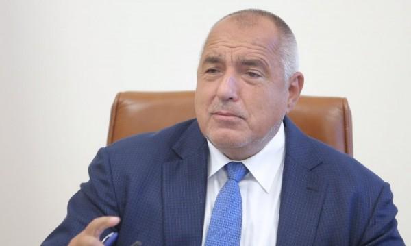 Борисов: Изключително важно е да влезем в Банковия съюз!
