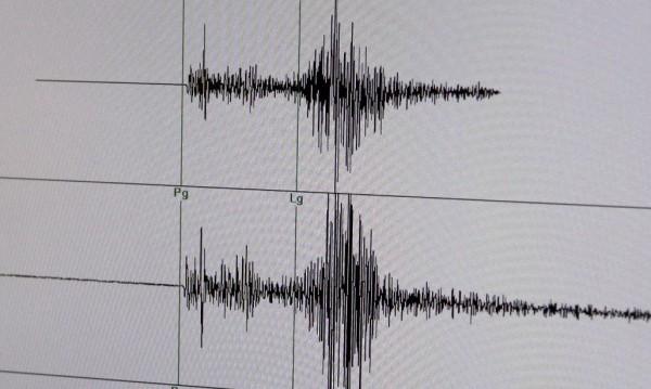 Силно земетресение в Тайван, няма пострадали