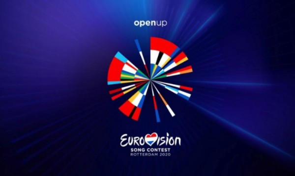 """Финалът на """"Евровизия"""" през  май 2021 г. в Ротердам"""