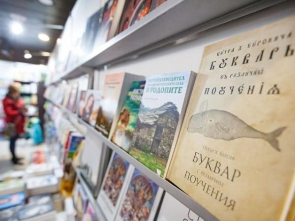 ПроЛетният базар на книгата ще има специално лятно издание, което