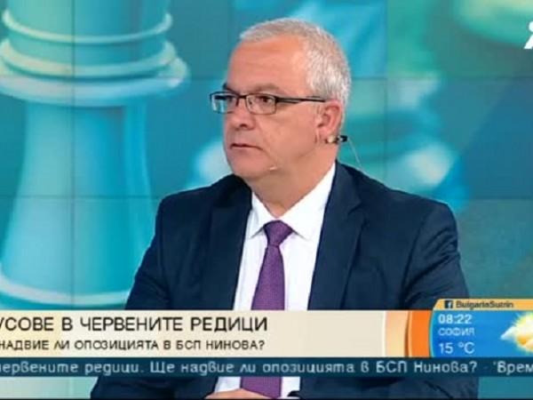 Депутатът от БСП Николай Иванов определи като абсурдна тезата, че