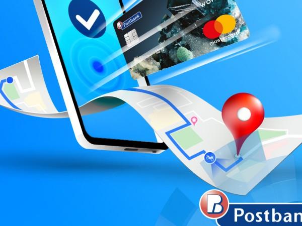 Пощенска банка отново въвежда иновативна услуга, с която осигурява удобство
