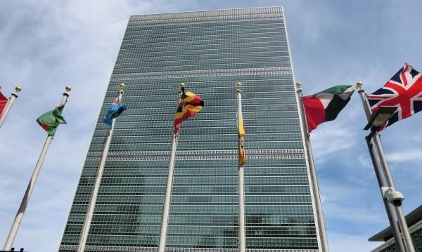 България стана член на Икономическия и социален съвет на ООН