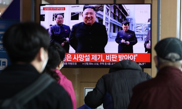 Как да разгадаем знаците, които изпраща Северна Корея