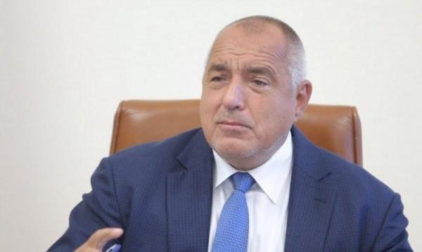 Борисов: Мазнинката на държавата изтънява, догодина светът ще е в тежка криза