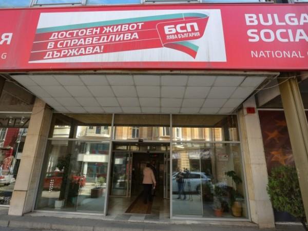 Четирима социалисти от изследваните в БСП - София са дали
