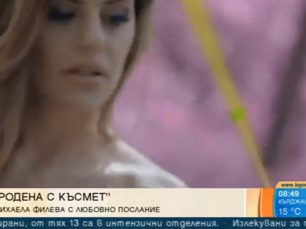 Преди няколко дни Михаела Филева представи новата си песен, която