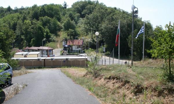 Граничният пункт Златоград – Ксанти остава затворен