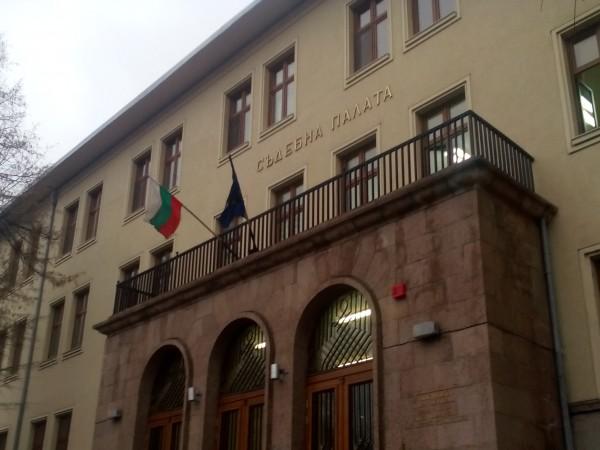 Сградата на Окръжен съд - Пазарджик е затворена заради дезинфекция.