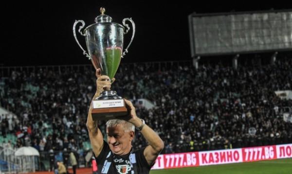 Рекордни премии в Локо Пловдив при спечелване на Купата