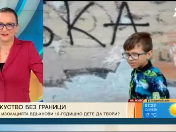 10-годишният Данислав Пъдарев рисува върху трафопостове и предните капаци на