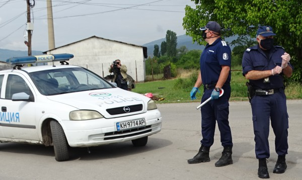 """Изтича карантината в ромския кв. """"Изток"""" в Кюстендил"""