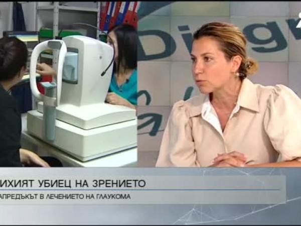 Половината от пациентите с глаукома в България не знаят, че