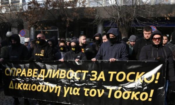 Повдигнаха нови обвинения за убийството на Тоско Бозаджийски в Солун