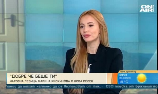 """Марина Кискинова с нова песен и клип от """"Метеора"""""""
