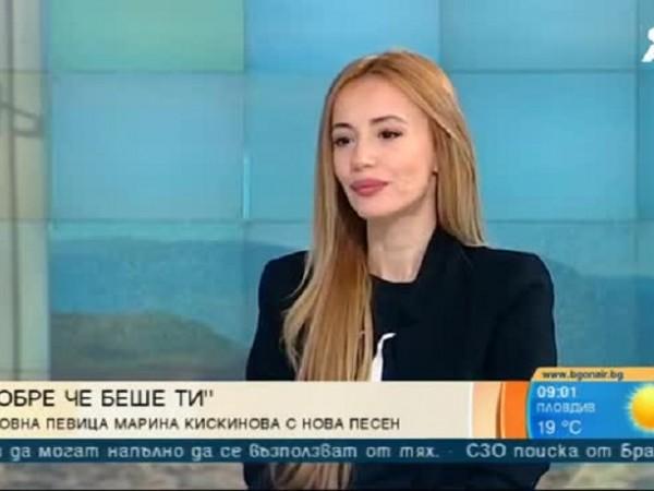 """Певицата и актриса Марина Кискинова представи новото си парче """"Добре"""
