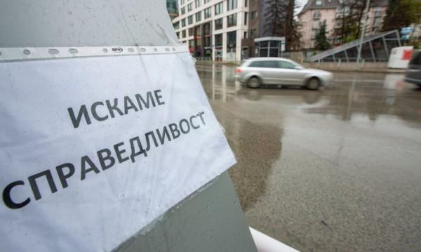 Разследването за смъртта на Милен Цветков приключва до месец