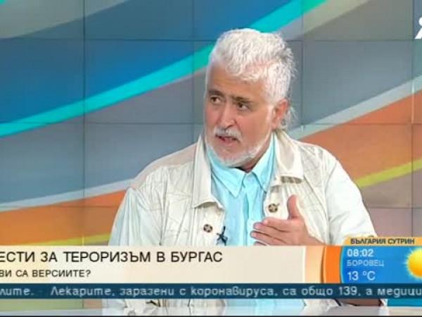 21-годишен български гражданин от сирийски произход бе задържан в Бургас