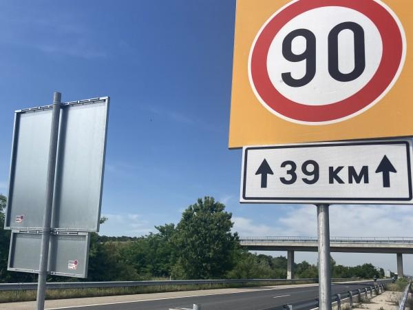 """Двама шофьори, управляващи в насрещното движение на автомагистрала """"Тракия"""", са"""