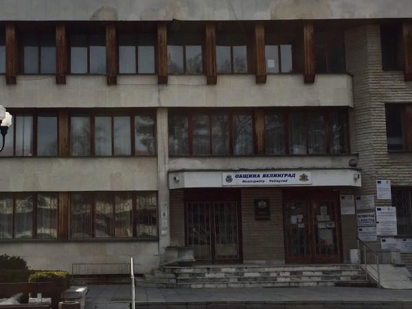 Кметът на Община Велинград д-р Костадин Коев издаде заповед за