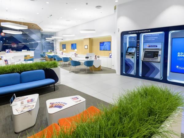 Пощенска банка прави поредната крачка към разширяване на иновативните си