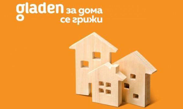 Стоки за дома и градината - на клик разстояние с Gladen