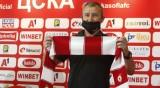 ЦСКА представи Стамен Белчев, той: Знам с какво се захващам