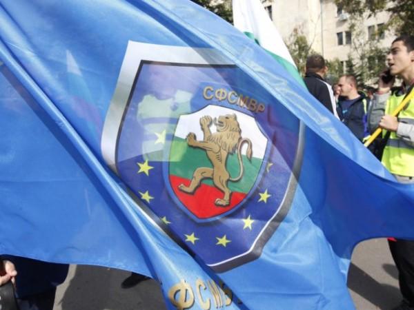 Синдикатите в МВР ще излязат днес в 13 ч. на