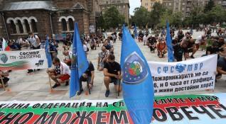 Десетки полицаи излязоха на протест в столицата