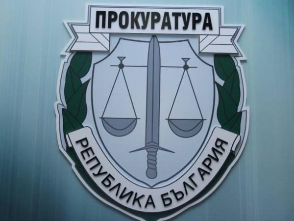 Прокурор от Върховна касационна прокуратура е привлечен към наказателна отговорност