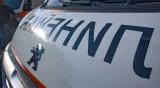 Пиян мъж почина при инцидент, полицията разследва