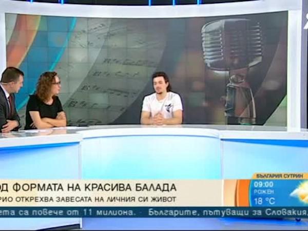 Изпълнителят Марио Михайлов сподели част от личния си живот под