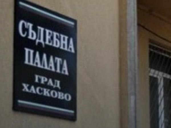 Окръжна прокуратура-Хасково привлече като обвиняема и задържа 46-годишна жена за