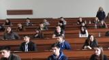 740 са кандидат-студентите в МУ-Плевен