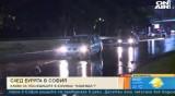 След пороя от снощи: Отводняват столична болница