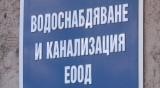 """""""Българският ВиК холдинг"""" ще финансира региони с ограничени водни ресурси"""