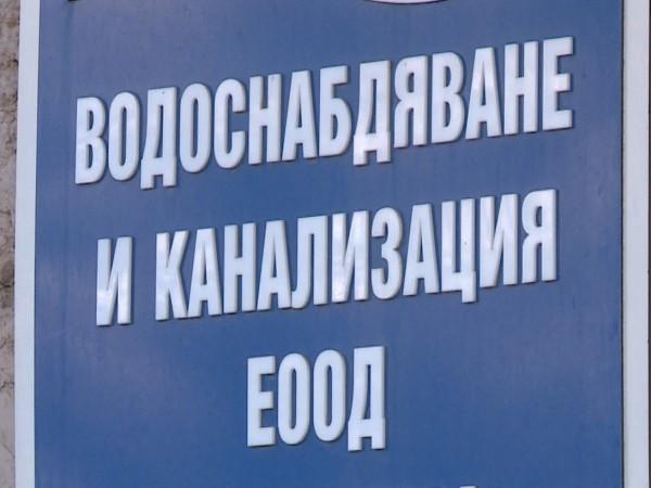 """""""Българският ВиК холдинг"""" ще се включи в решаването на проблемите,"""