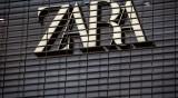 Собственикът на Zara с имотна империя за $17.2 млрд.