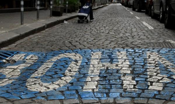 """Ако има дупки - """"синя зона"""" във Варна не се плаща"""