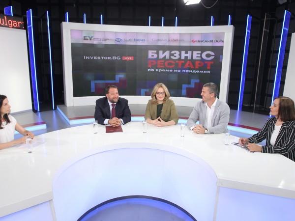 При огромен интерес премина третата онлайн дискусия на Investor.bg на