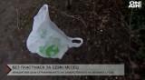Можем ли да се откажем от пластмасата за ден?