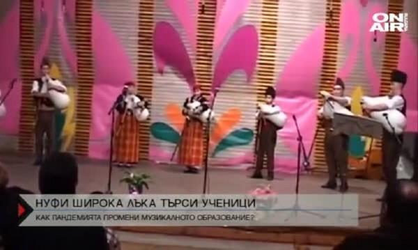 "Втори фолклорен конкурс ""Широка лъка пее, свири и танцува"""