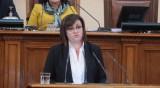БСП атакува властта с вот на недоверие следващата седмица