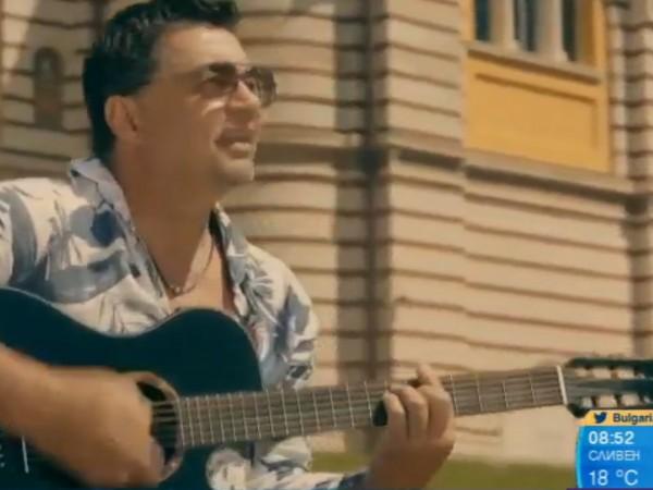 Музикантът Искрен Пецов ни връща към младежките спомени с песен