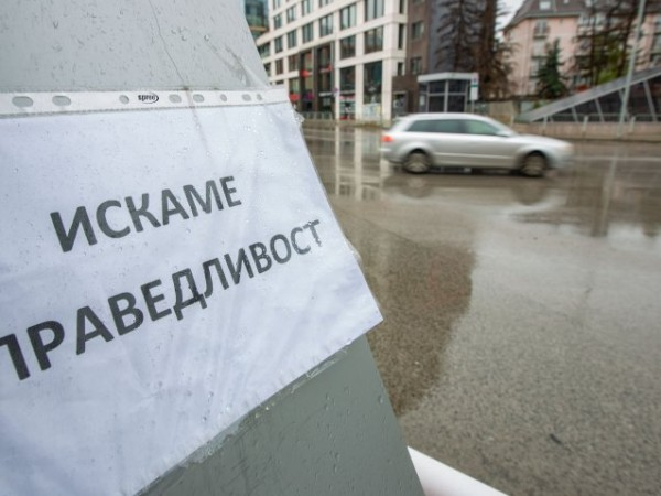 Обвиненият за смъртта на журналиста Милен Цветков - Кристиан Николов