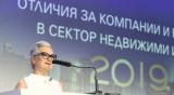 13 агенции и брокери с отличия на Годишните награди на Imoti.net
