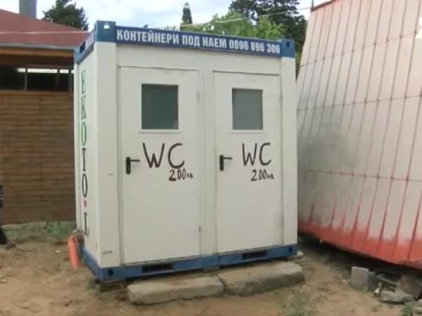 Цена от 2 лв. за тоалетна шокира туристи в къмпинг