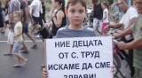 Жители на с. Труд отново на протест срещу топлоцентрала
