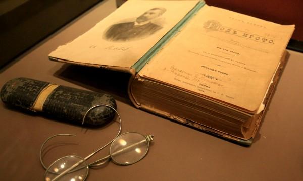 Днес честваме 170 години от рождението на Иван Вазов