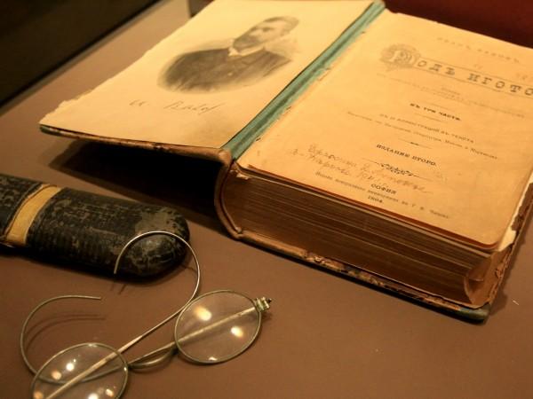 Днес отбелязваме 170 години от рождението на Иван Вазов. Народният